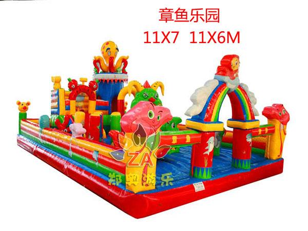 manbetx万博官网手机版玩具章鱼乐园
